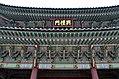 Gyeongbokgung Palace, Seoul, 1395 (27) (40419077894).jpg