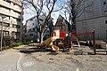 Hōrin Park - Playground equipment, Sotokanda 3, Chiyoda, Tokyo (芳林公園 - 遊具, 外神田3) (2014-12-28 10.27.23 by MiNe).jpg