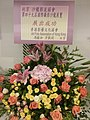 HKCL CWB 香港中央圖書館 Hong Kong Central Library 展覽廳 Exhibition Gallery 國際攝影沙龍展 PSEA photo expo flowers sign Oct 2016 SSG 08.jpg