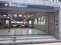 HK 中環 Central MTR Station interior 遮打道 Chater Road entrance July 2019 SSG 03.jpg