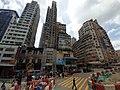 HK 城巴 619 CityBus 遊車河 tour view 觀塘 Kwun Tong 裕民坊 Yue Man Square June 2020 SS2 15.jpg