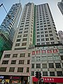 HK 灣仔 Wan Chai 莊士敦道 120 Johnston Road 宜昌大廈 CNT House n 台山中心 Toi Shan Cente Dec-2013.JPG
