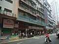 HK Belcher s Street Kennedy Town.jpg