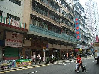 Belcher's Street - Belcher's Street, Hong Kong.