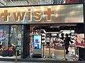 HK CWB 銅鑼灣 Causeway Bay 東角道 East Point Road TWIST clothing near SOGO n 駱克道 Lockhart Road shops April 2020 SS2 09.jpg