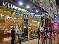 HK Causeway Bay 啟超道 Kai Chiu Road night 名人站 VIP Watch and Jewellery shop Mar-2013.JPG
