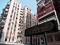 HK Causeway Bay 銅鑼灣 CWB 百德新街 Paterson Street January 2019 SSG 05.jpg