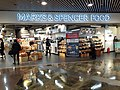 HK MK 旺角 Mongkok 朗豪坊 Langham Place mall shop near Marks & Spencer Supermarket March 2020 SS2 75.jpg