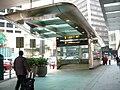 HK MTR Central Station.jpg