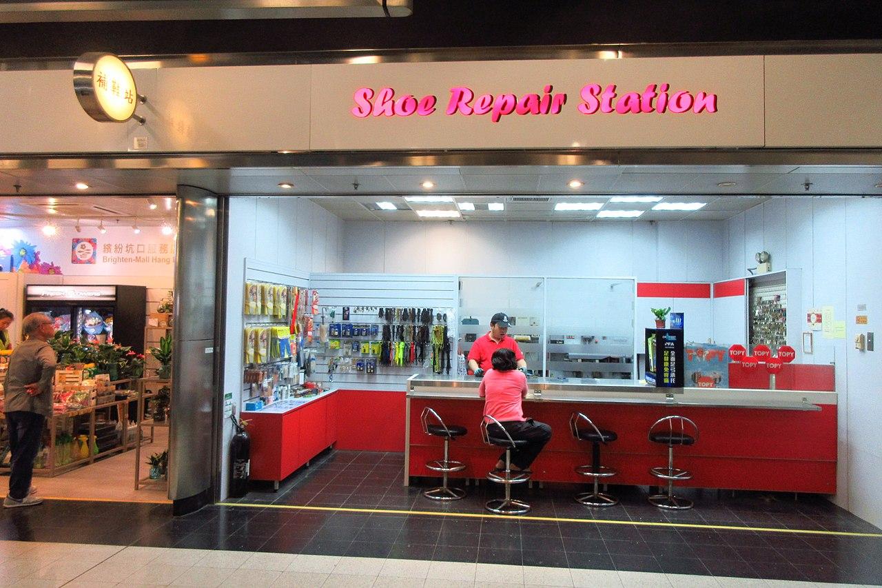 shoe repair mall