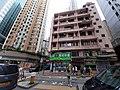 HK SW 上環 Sheung Wan 摩利臣街 Morrison Street 文咸街 Bonham Strand 萬和閣 Harmony Court September 2020 SS2 01.jpg