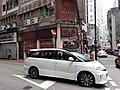 HK SW 上環 Sheung Wan 文咸街 Bonham Strand shops n buildings March 2020 SS2 11.jpg