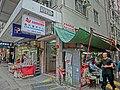 HK Sai Ying Pun Queen's Road West 日富里 Yat Fu Lane name sign Pak Hoo Mansion Mar-2013.JPG