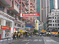 HK San Po Kong 崇齡街 Shung Ling Street view 譽 港灣 The Latitude BEA evening 06.JPG