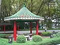 HK Sheung Wan Hollywood Road Park Chinese Pavilions.JPG