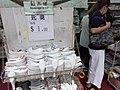 HK TST 尖沙咀 Tsim Sha Tsui 海防道 Haiphong Road 缸瓦佬 household wares shop June 2020 SS2 02.jpg
