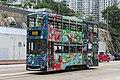 HK Tramways 169 at Kornhill (20181017135627).jpg