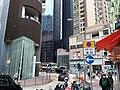 HK WC 灣仔 Wan Chai 石水渠街 Stone Nullah Street Queen's Road East January 2021 SS2 05.jpg