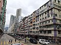 HK bus 115 tour view 九龍城區 Kowloon City District 土瓜灣道 To Kwa Wan Road buildings June 2020 SS2 06.jpg