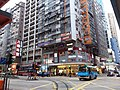 HK cwb Causeway Bay 銅鑼灣 CWB 軒尼詩道 Hennessy Road August 2019 SSG 03.jpg