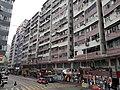 HK tram 21 tour view SKW 筲箕灣道 Shau Kei Wan Road February 2020 SS2 13.jpg