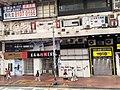 HK tram 64 view CWB 銅鑼灣 Causeway Bay 怡和街 Yee Wo Street shop 1010 n DBS Bank branch November 2019 SS2 02.jpg