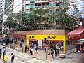 HK tram view 西營盤 Sai Ying Pun 德輔道西 Des Voeux Road West January 2019 SSG 26.jpg