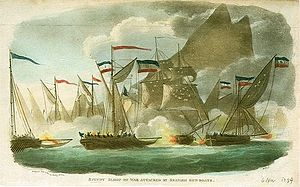 Hugh Downman - HMS Speedy fighting Spanish gunboats off Gibraltar, in an 1801 print