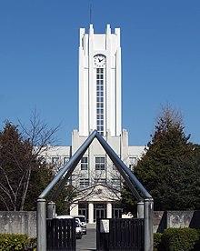 法政大学短期大学部
