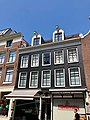 Haarlemmerstraat, Haarlemmerbuurt, Amsterdam, Noord-Holland, Nederland (48719779053).jpg