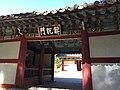 Haetal Gate at Pohyonsa.jpg