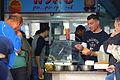 Haifa Street Food (8115384026).jpg