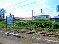 Hakodate Main Line Yakumo Station - Platform Sign - Aug 15 2016.jpg