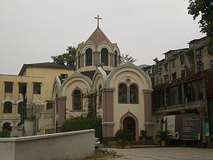 Chinese Orthodox Church - Former Orthodox church in Wuhan
