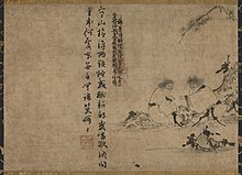 Deeds of the Zen Masters: Hanshan and Shide. (Handscroll, 35.0 by 49.5 centimeters (13.8 in × 19.5 in). Ink on paper. Tokyo National Museum in Tokyo, Japan.)