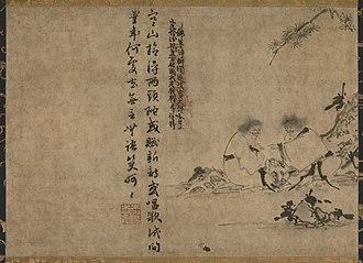 Shi (poetry) - Image: Hanshan and Shide