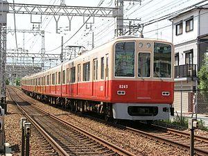 Hanshin Main Line