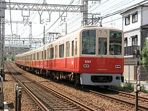 Hanshin Main Line - Image: Hanshin 8000Series 01