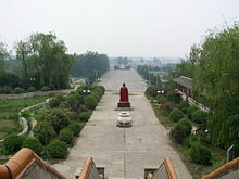 Haotian park as seen from Haotian Pagoda.jpg