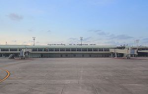 Hat Yai Airport.jpg