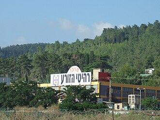 HaZore'a - Hazore'a furniture factory