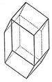 Heagonale Kombination Prisma 2 Ordnung mit Rhomboeder Kombinationen letztere im Gleichgewicht -Ikosaeder-.png