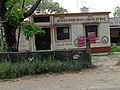 Healthcare centre near Mahua.jpg