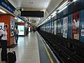 Heathrow Terminals 1, 2, 3 tube station - geograph.org.uk - 959161.jpg