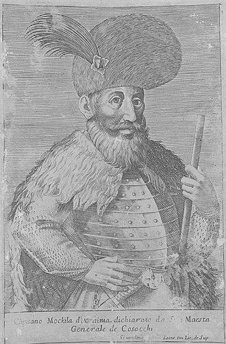 Hetmans of Ukrainian Cossacks - Image: Hetman Andrij Mohyla