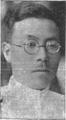 Hideo Suzuki.png