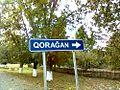 Highway , next Goragan Village -A315 -in Gakh Region -www.Qaxlilar.tk - panoramio.jpg