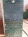 History of Moi-e-Muqaddass of Prophet Muhammad.jpg