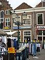 Hof 23, Amersfoort, the Netherlands.jpg