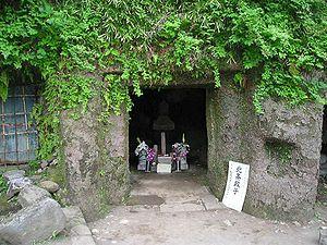 Hōjō Masako - Hōjō Masako's tomb at the Jufuku-ji, Kamakura, Japan